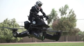 Finalists for the best flying motorcycle contest named