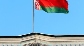 Belarus creates a cryptocurrency in order to improve  the economic performance of the country