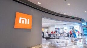 Xiaomi to Launch a Super Charger