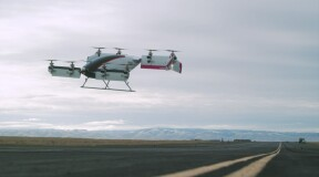 Vahana Project: the flying taxi