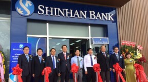 Reputable South Korean bank launches blockchain based loan platform