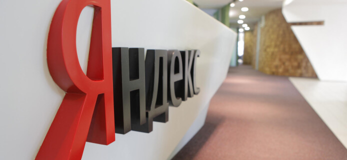 Yandex Conference concluded in Moscow