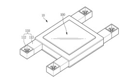 "Samsung receives a patent for a ""flying display"" controlled by eye movements"