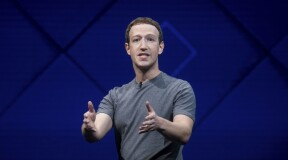 What's wrong with Facebook's new strategy?