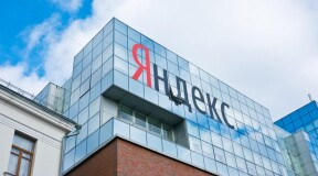 Yandex Launches a Project to Analyze Internet Resources on Runet