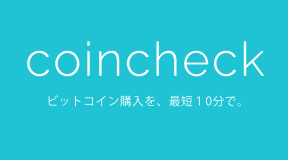 The part of Coincheck's stolen cryptocurrency was found on the YoBit cryptoexchange