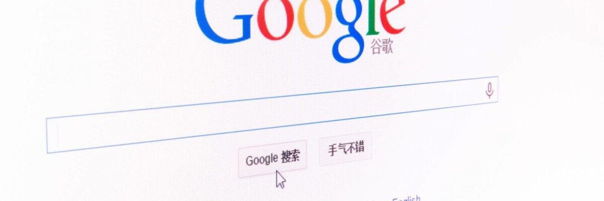 Google Not Giving up the Possibility a Censored Search Engine for China