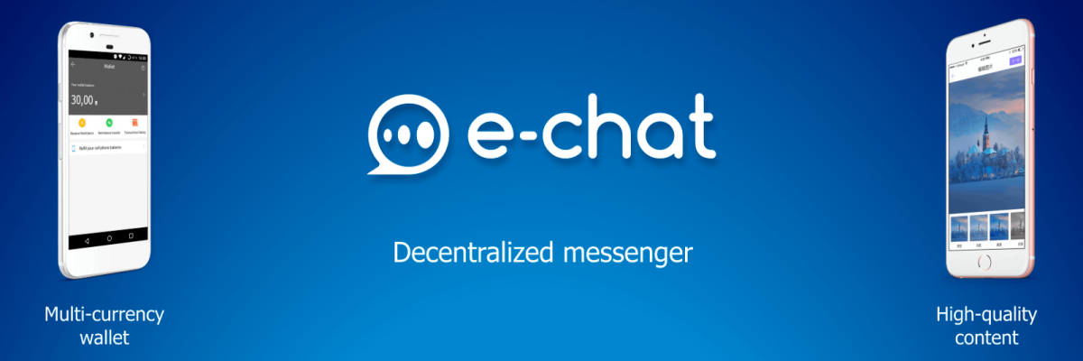 E-Chat cryptomessenger will make its own Ethereum hardfork