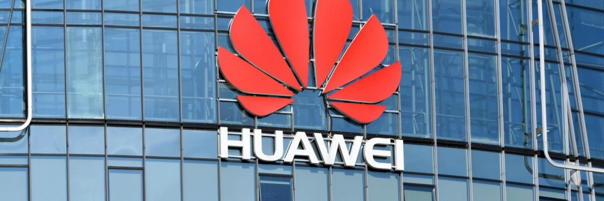 Bloomberg: Huawei to release a smartphone with a 3D camera