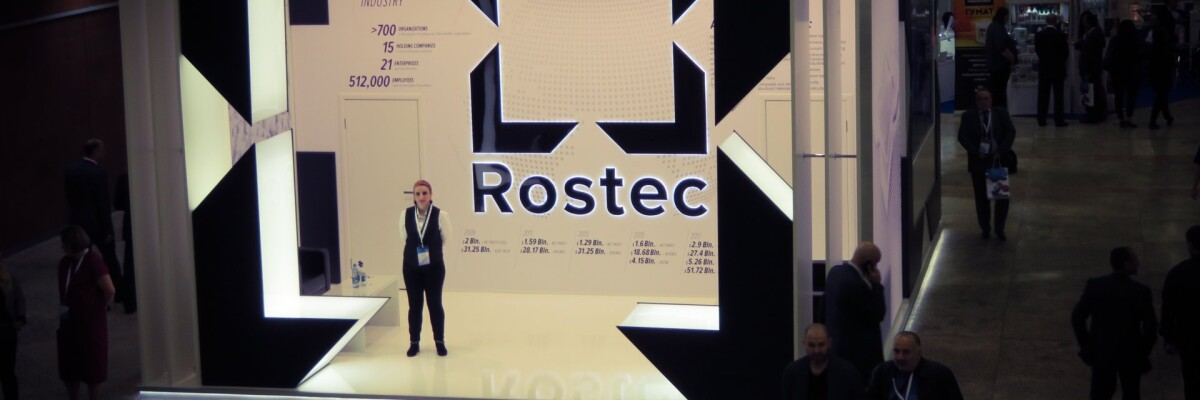 One-armed barista: Rostec unveils a new robot