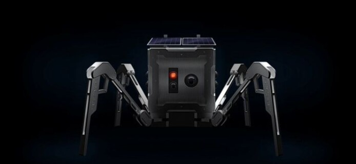 Great Britain to Send a Four-Legged Robotic Rover to the Moon