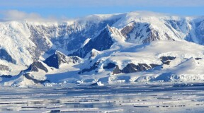Deepest point on land discovered in Antarctica