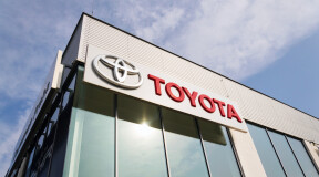 Toyota are currently developing a robotic au pair