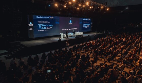 5th International Forum Blockchain Life 2020 Takes Place in Moscow